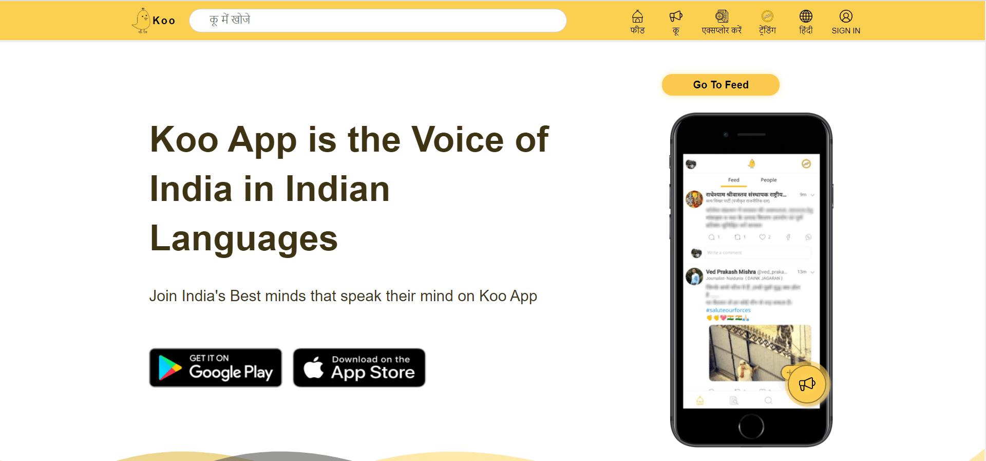 Koo App